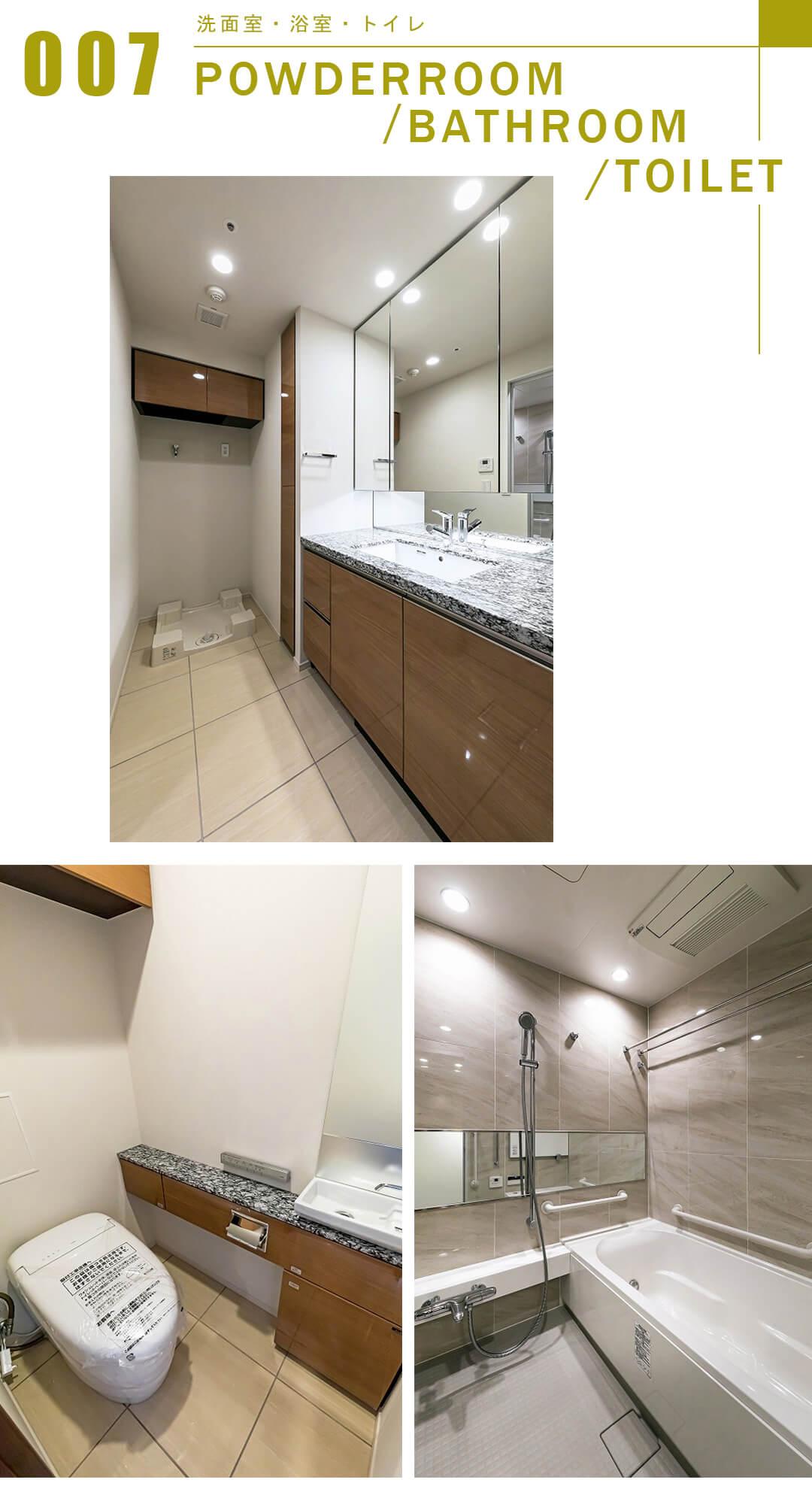 ブランズ横浜の洗面室と浴室とトイレ