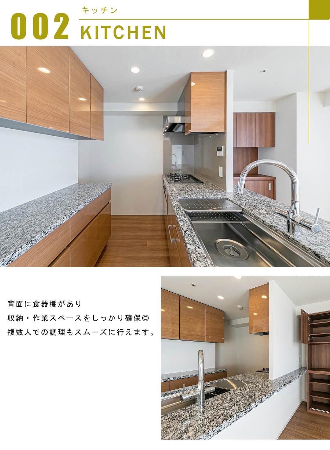 ブランズ横浜のキッチン