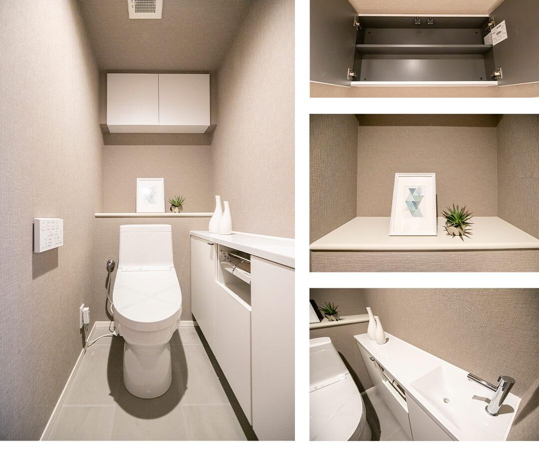 ファミールグラン上用賀八条通りのトイレ
