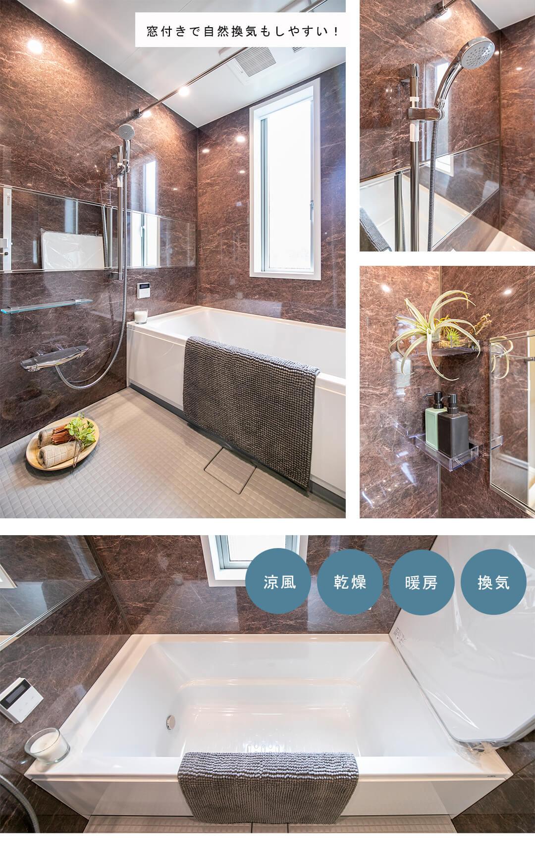 プレステージ三軒茶屋の浴室
