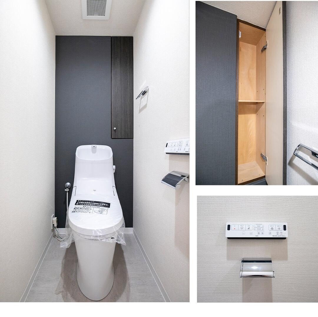 パークノヴァ神宮前のトイレ