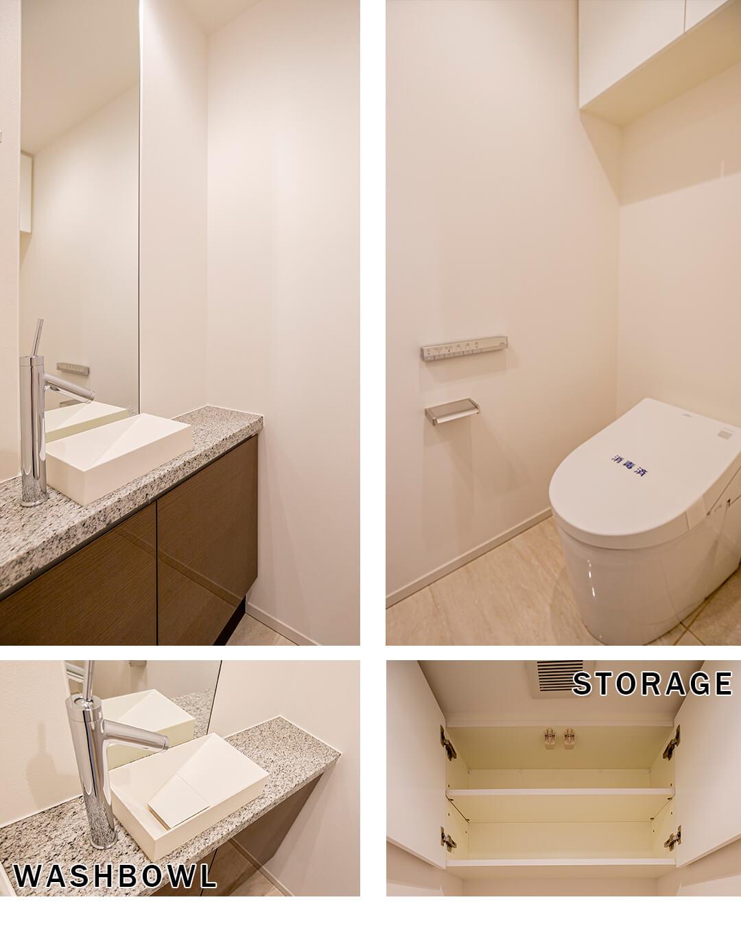 プレミスト六番町のトイレ