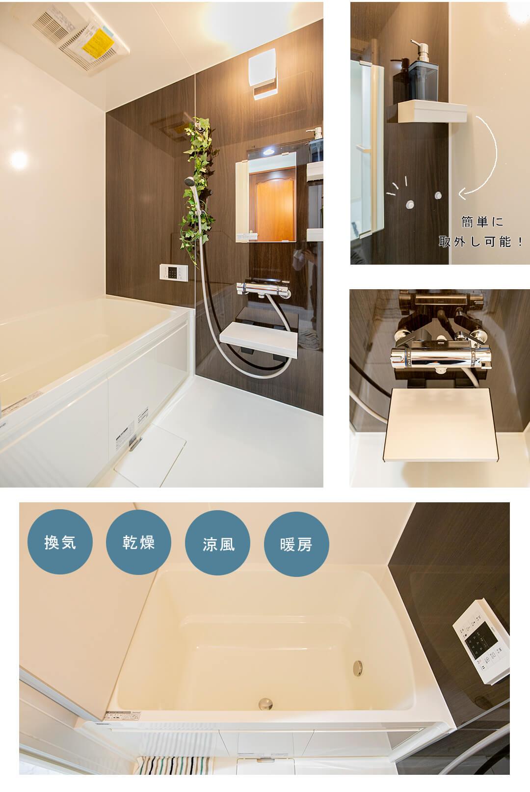 ガーデンホーム幡ヶ谷の浴室