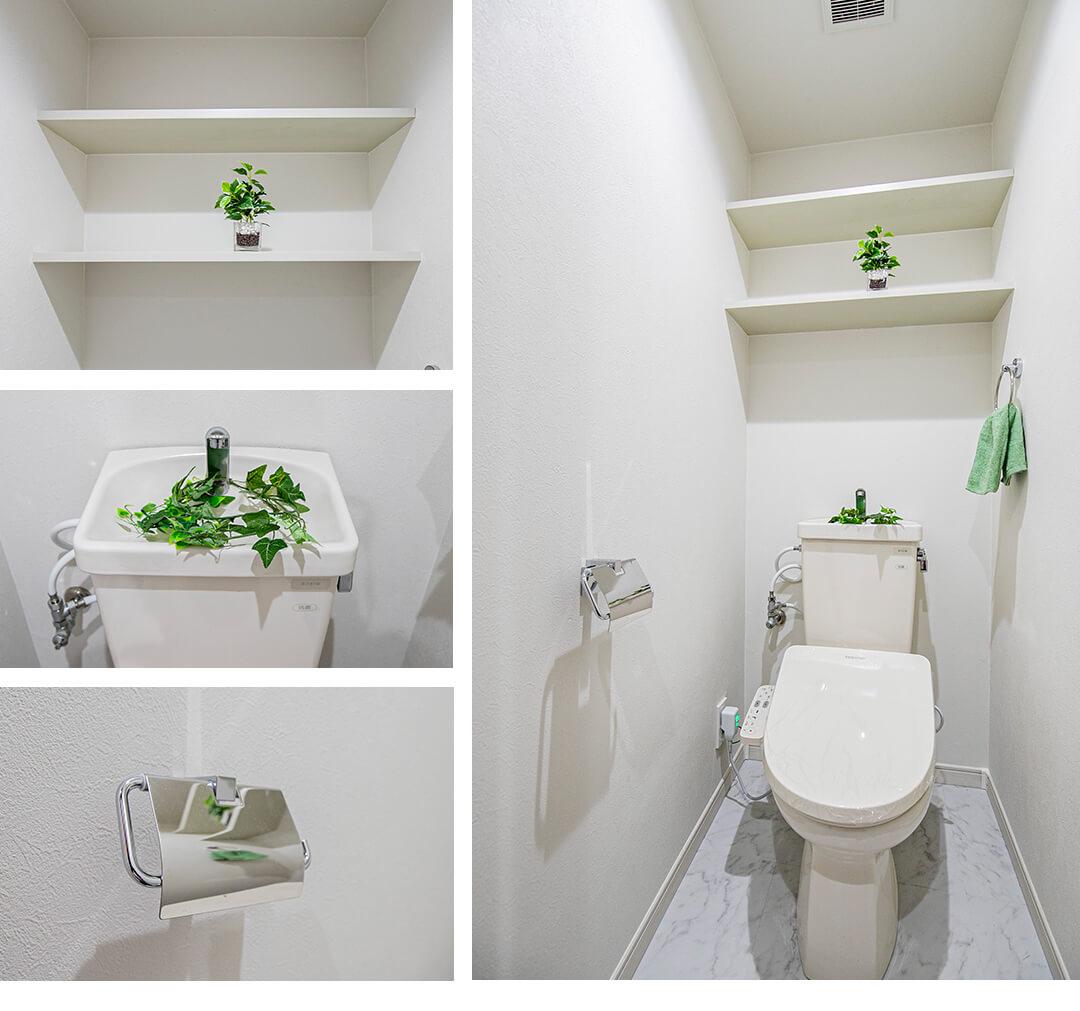 ガーデンホーム幡ヶ谷のトイレ