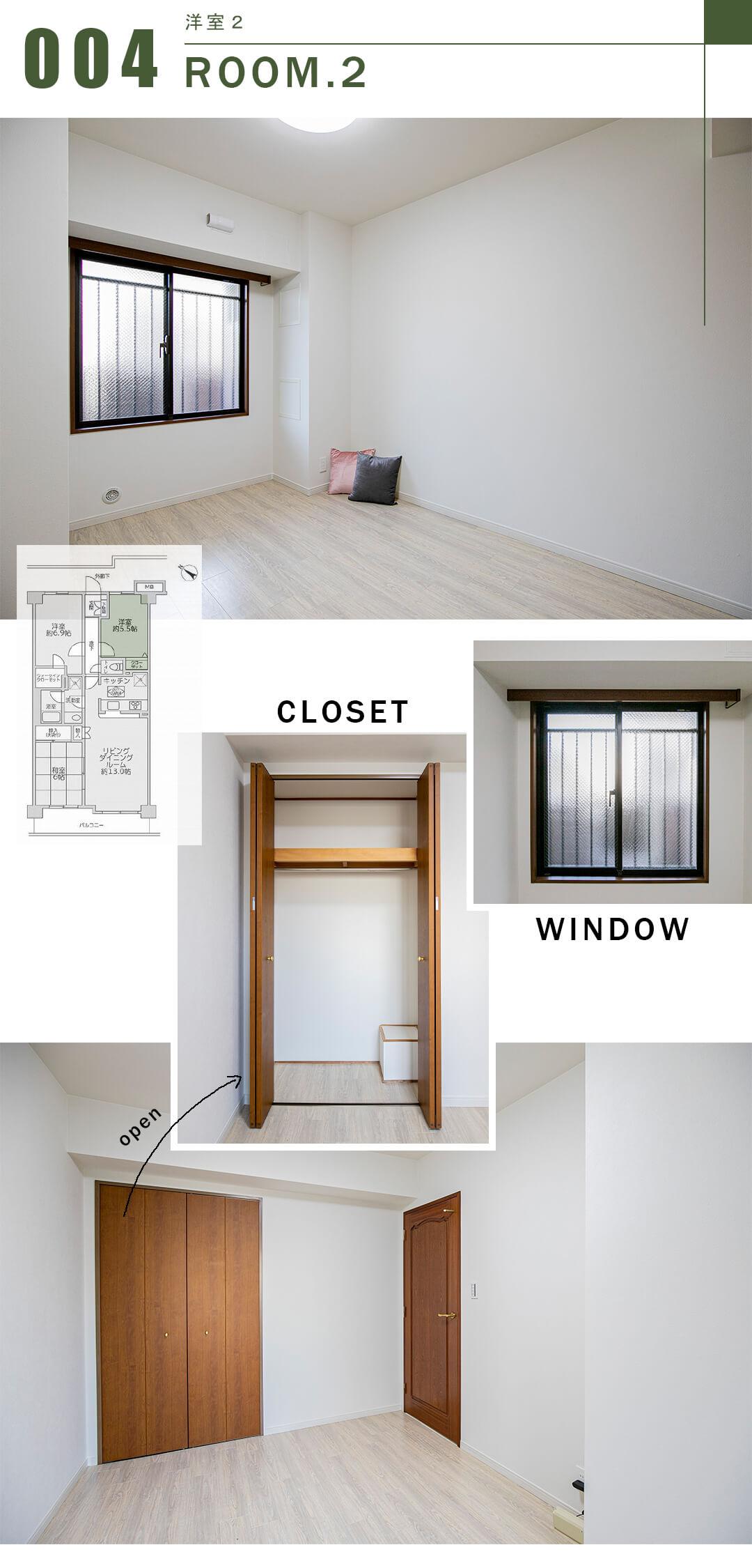 ガーデンホーム幡ヶ谷の洋室