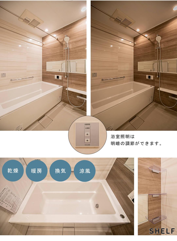 ARTESSIMO-PRIMAの浴室
