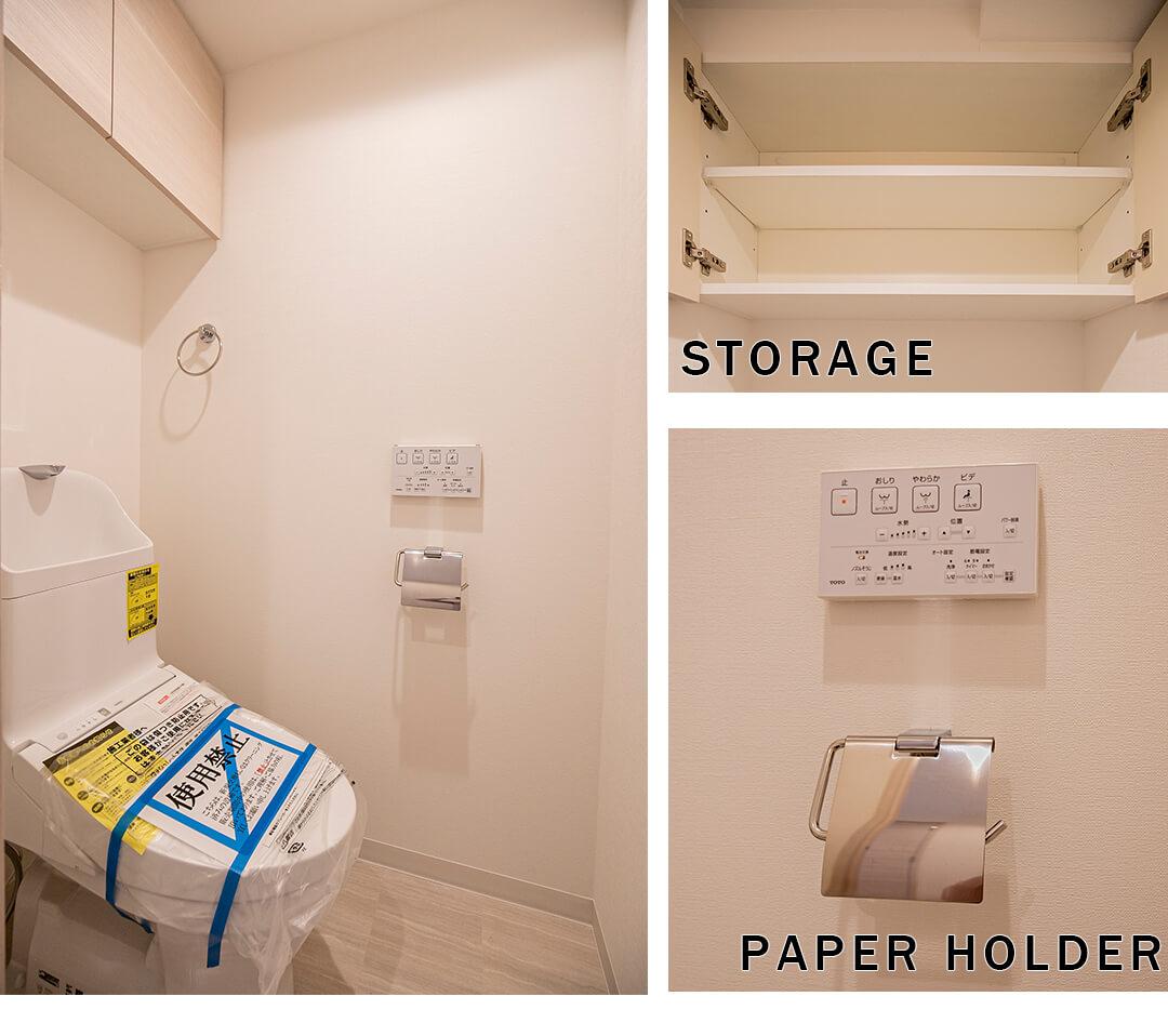 ARTESSIMO-PRIMAのトイレ