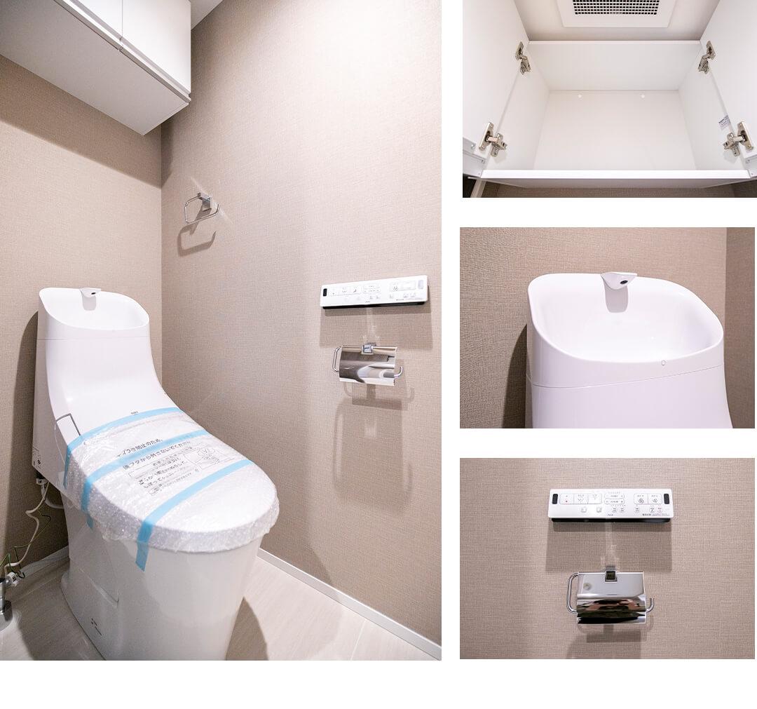 ビューネ南青山ヒルズのトイレ