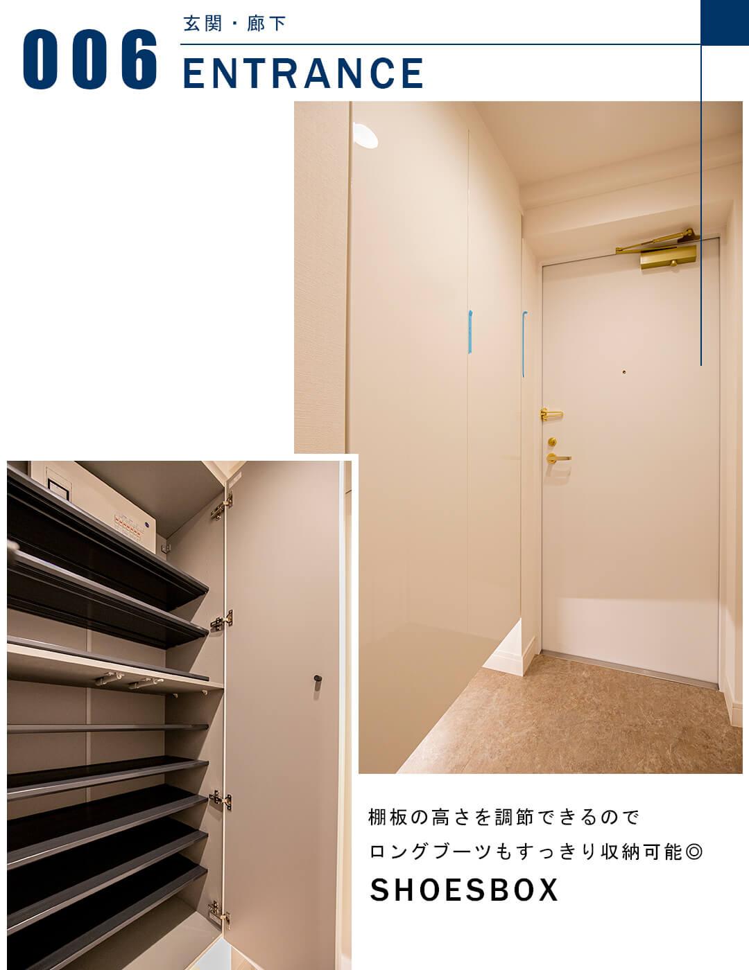 レジェンド西早稲田フォレストタワーの玄関