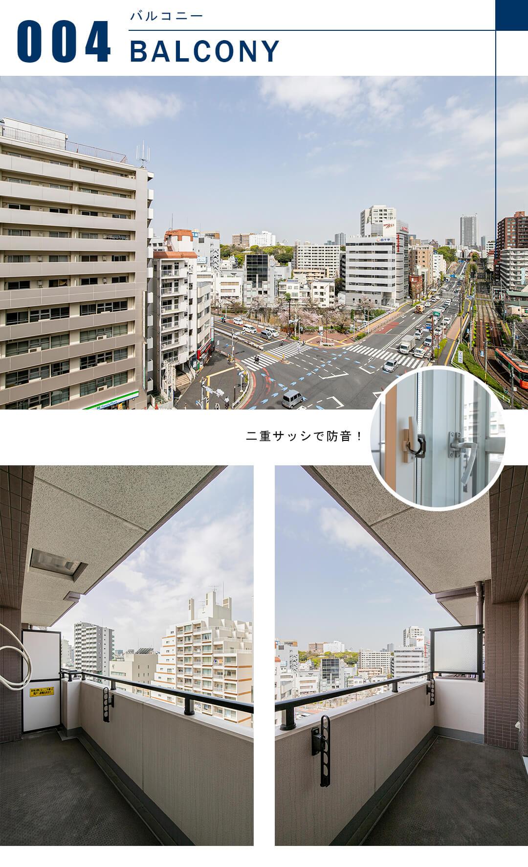 レジェンド西早稲田フォレストタワーのバルコニー