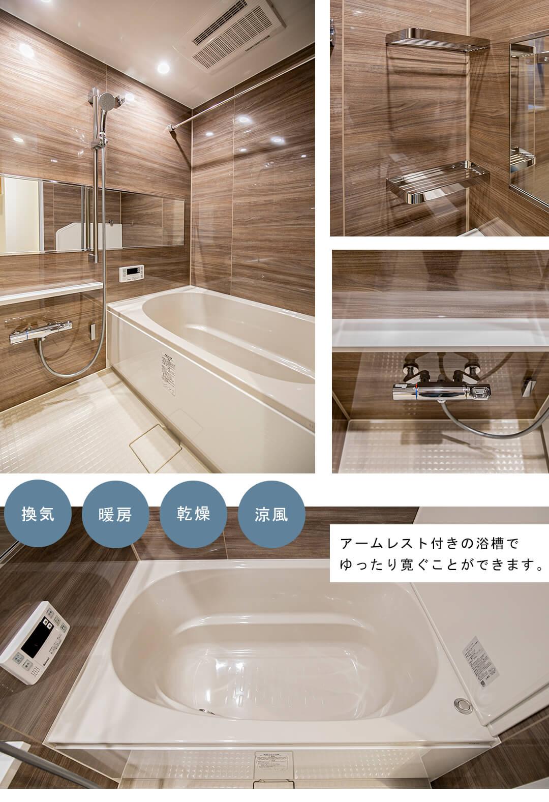 レジェンド西早稲田フォレストタワーの浴室
