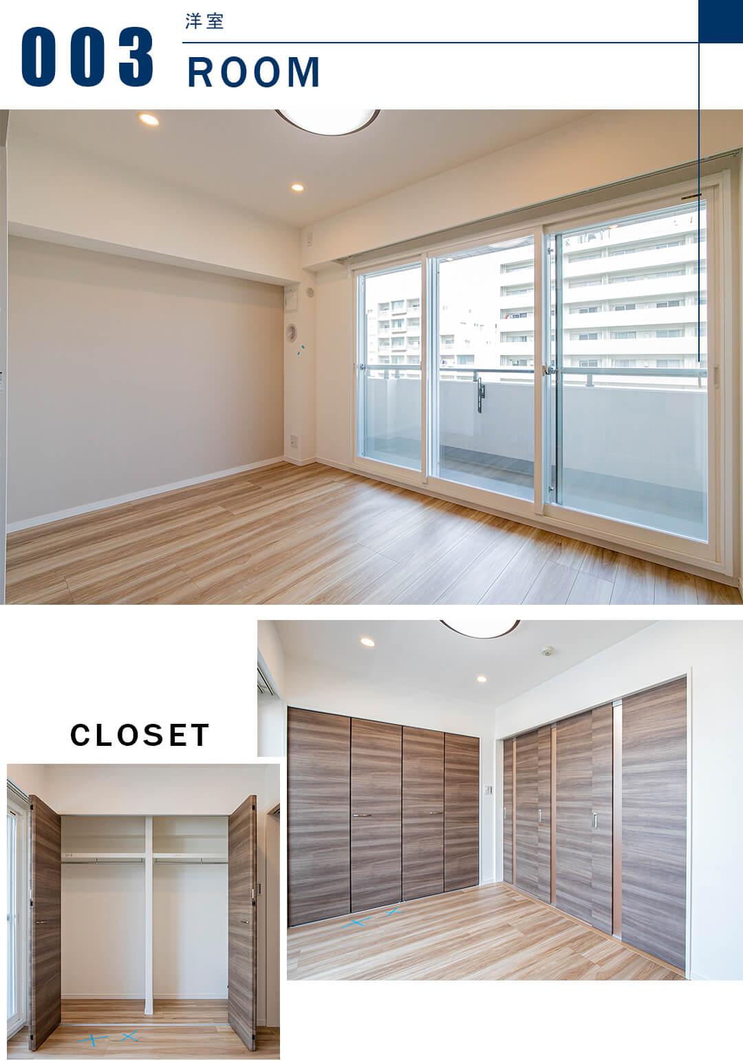 レジェンド西早稲田フォレストタワーの洋室