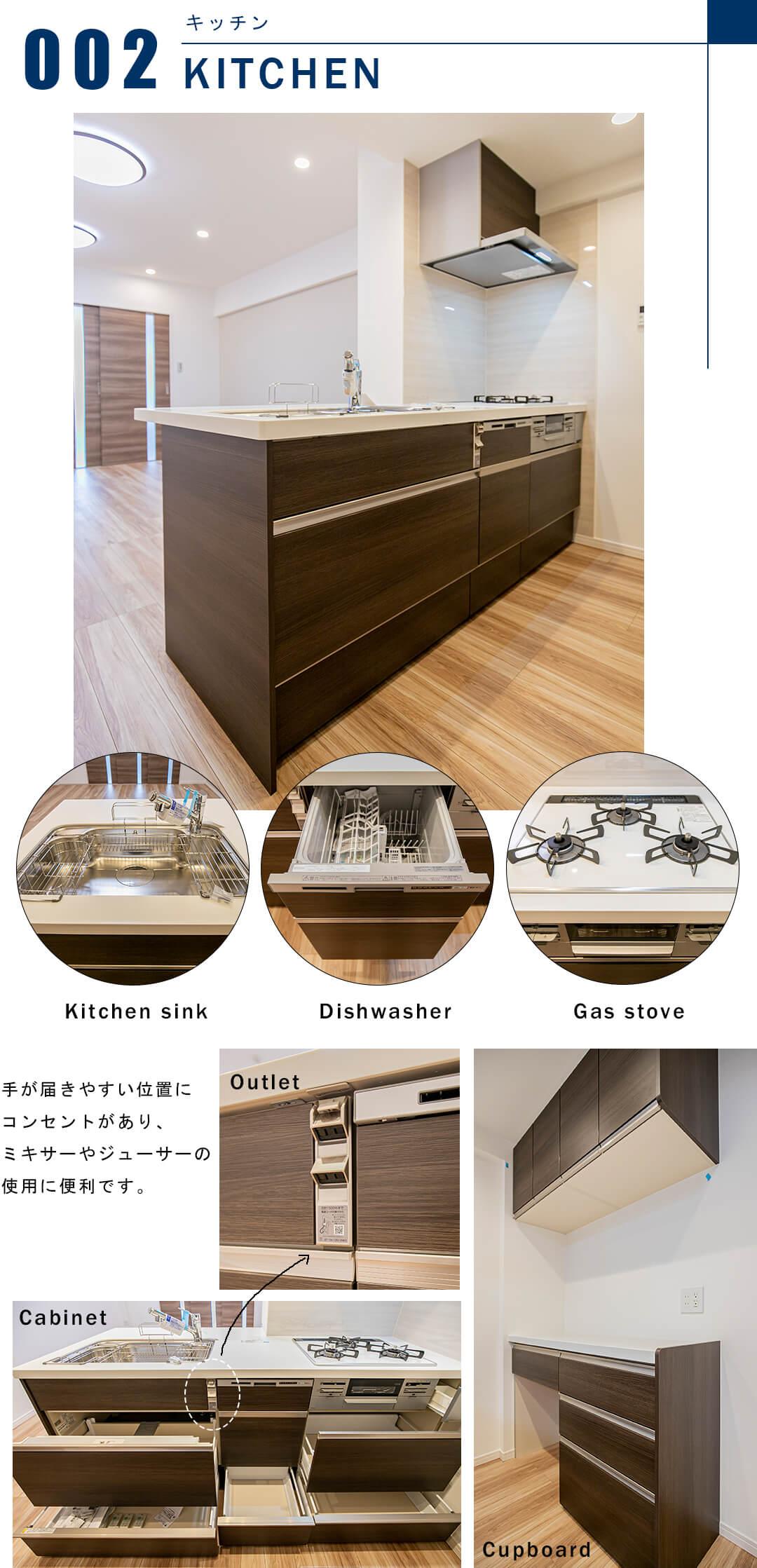 レジェンド西早稲田フォレストタワーのキッチン