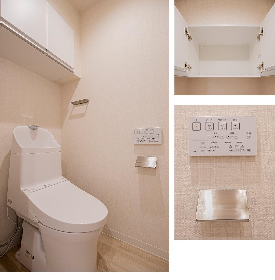 安藤坂東方マンションのトイレ
