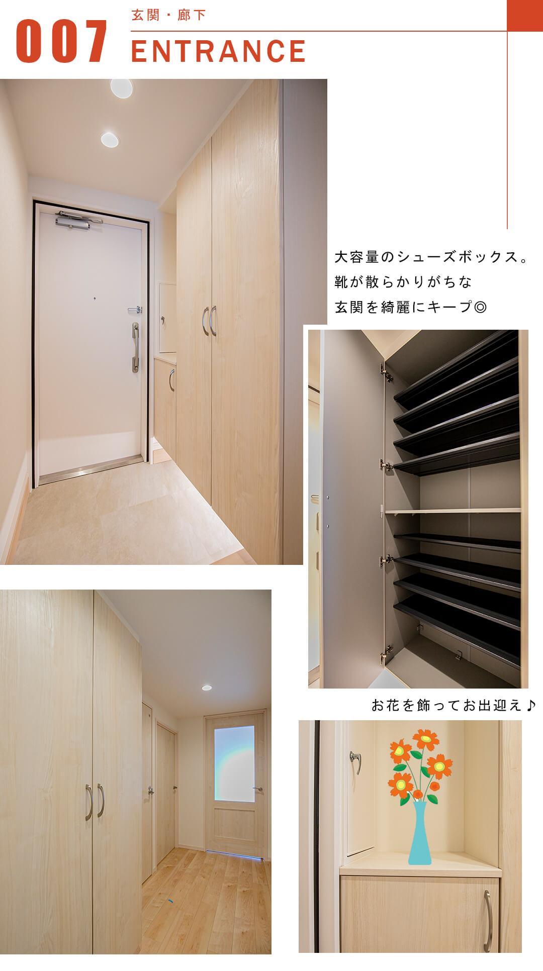 安藤坂東方マンションの玄関と廊下