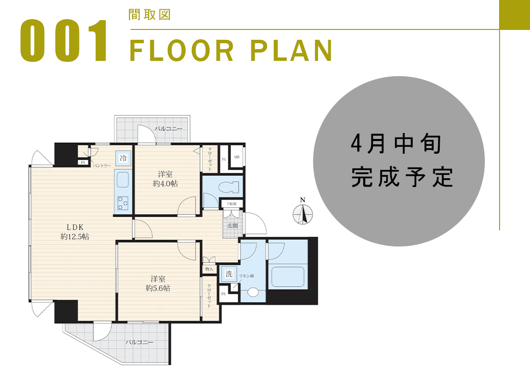 001間取図,FLOORPLAN