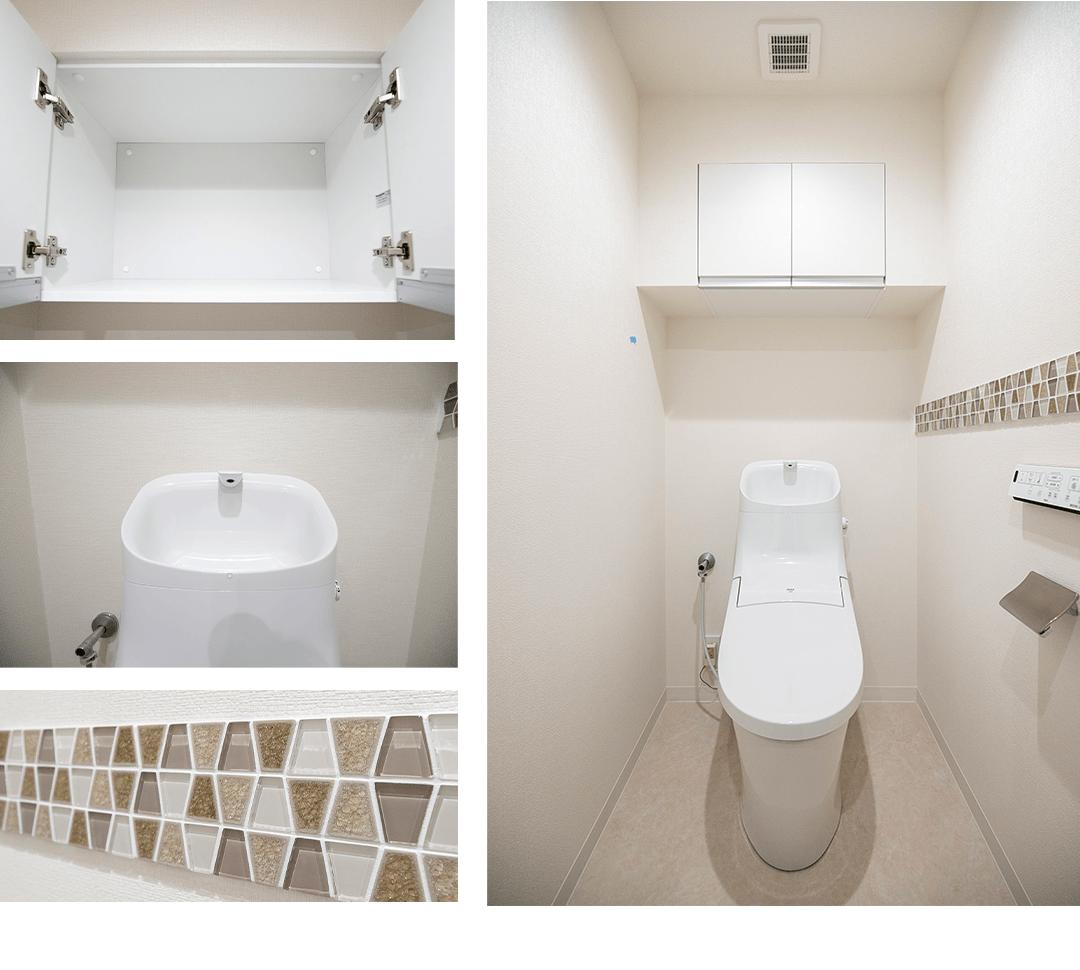 スカイシティ豊洲のトイレ