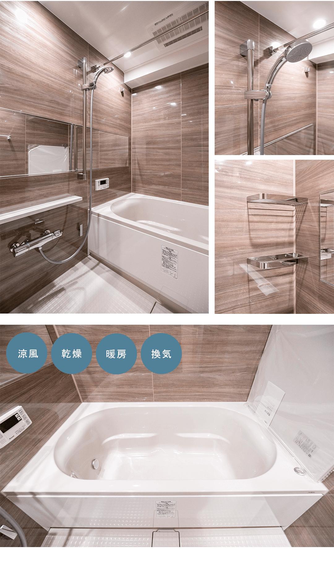 スカイシティ豊洲の浴室