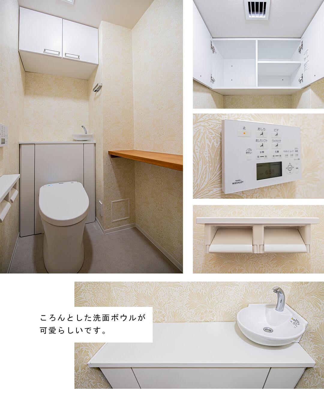 ハウス吉祥寺B館のトイレ