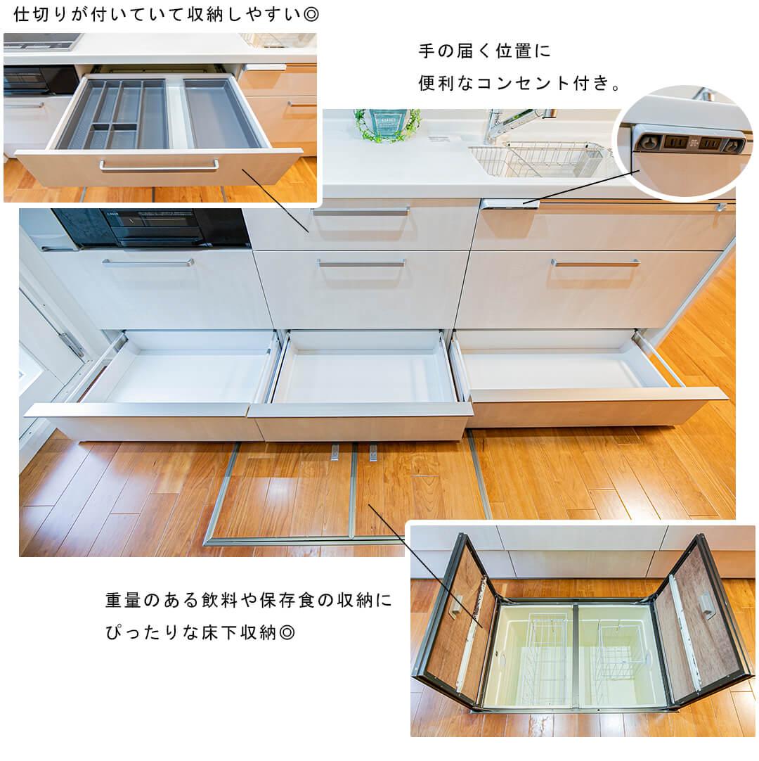 ハウス吉祥寺B館のキッチン