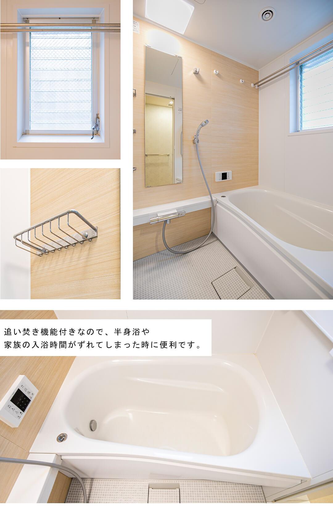 ハウス吉祥寺B館の浴室