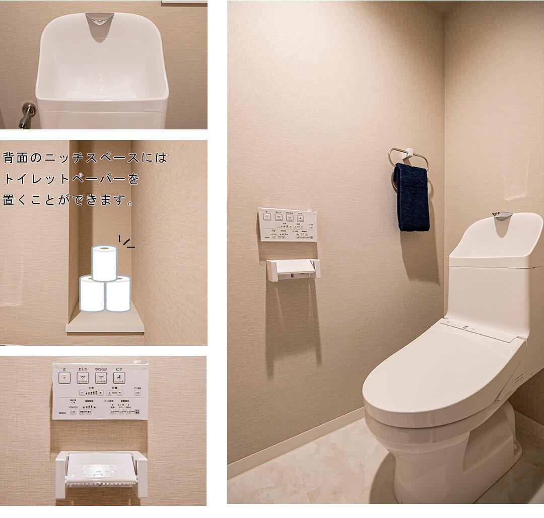 パークハイム神楽坂のトイレ