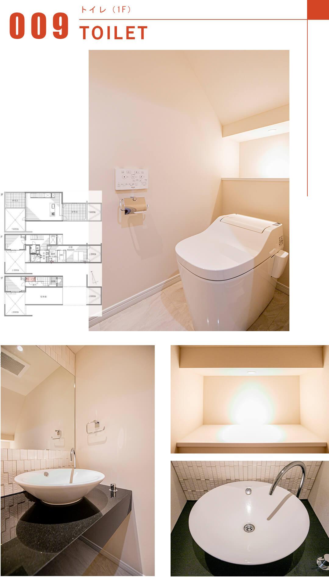 グランドメゾン吉祥寺コートのトイレ