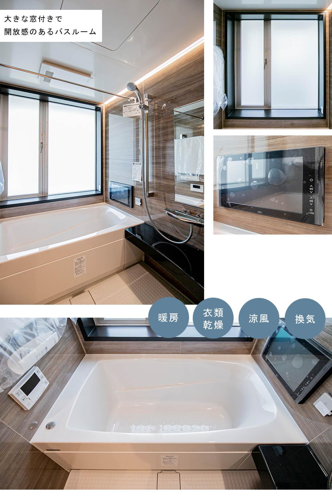 グランドメゾン吉祥寺コートの浴室