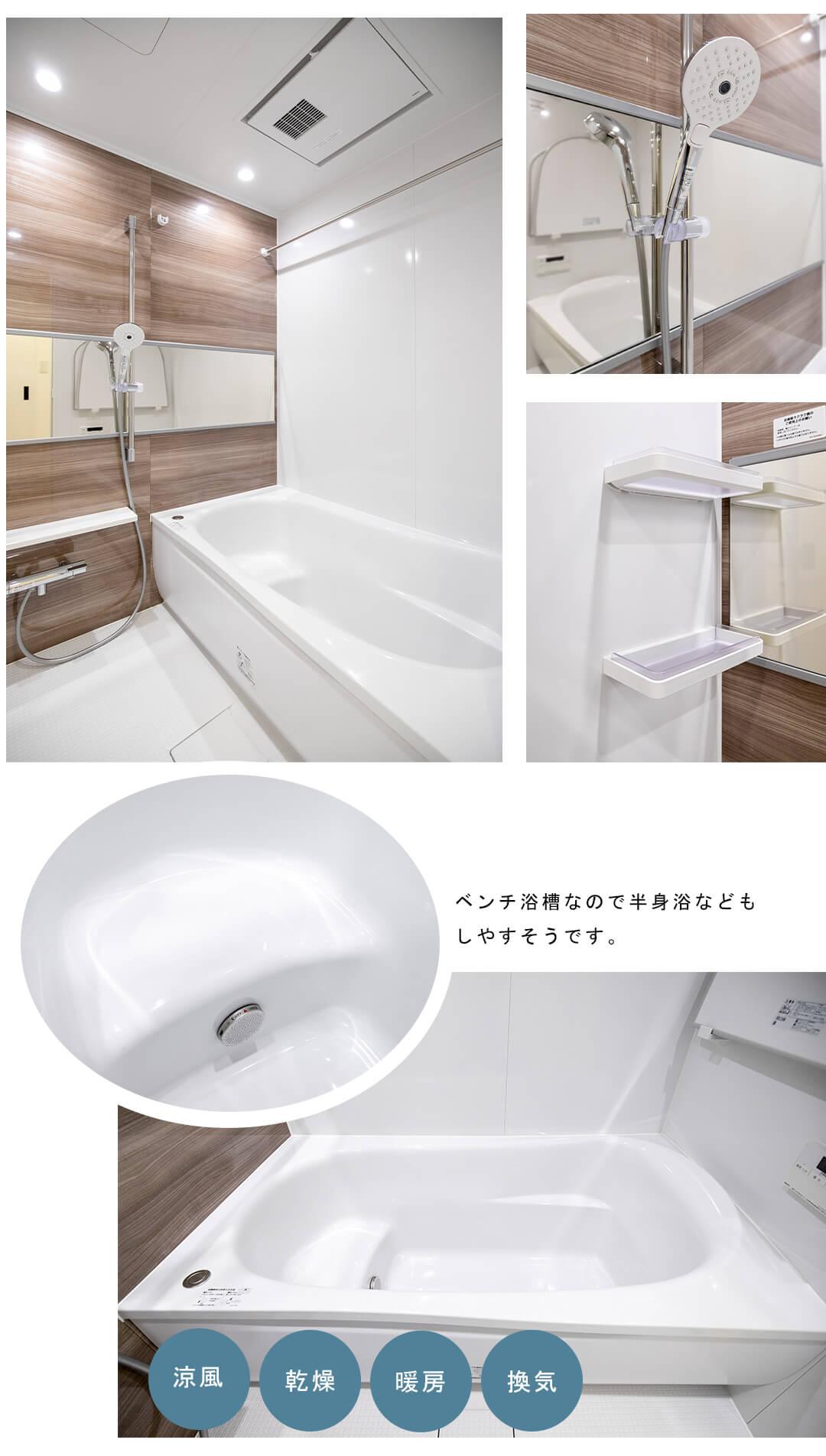 ベイサイドステージ東京の浴室