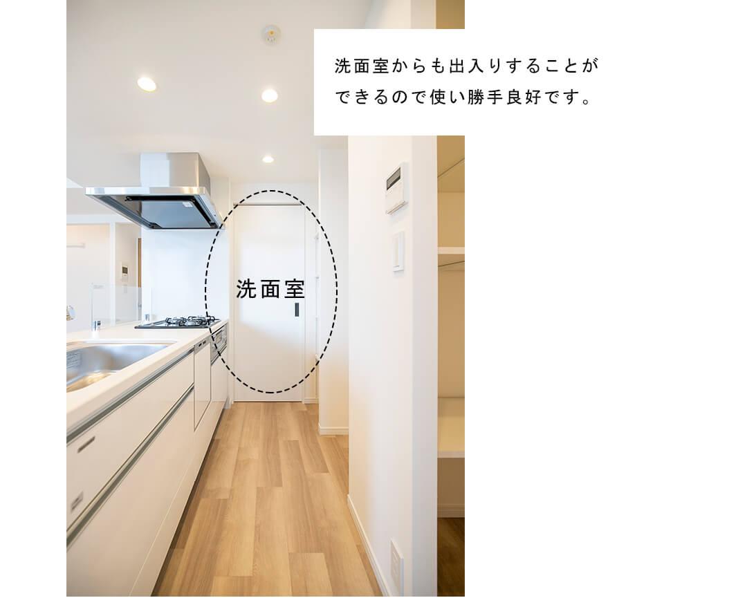 ベイサイドステージ東京のキッチン