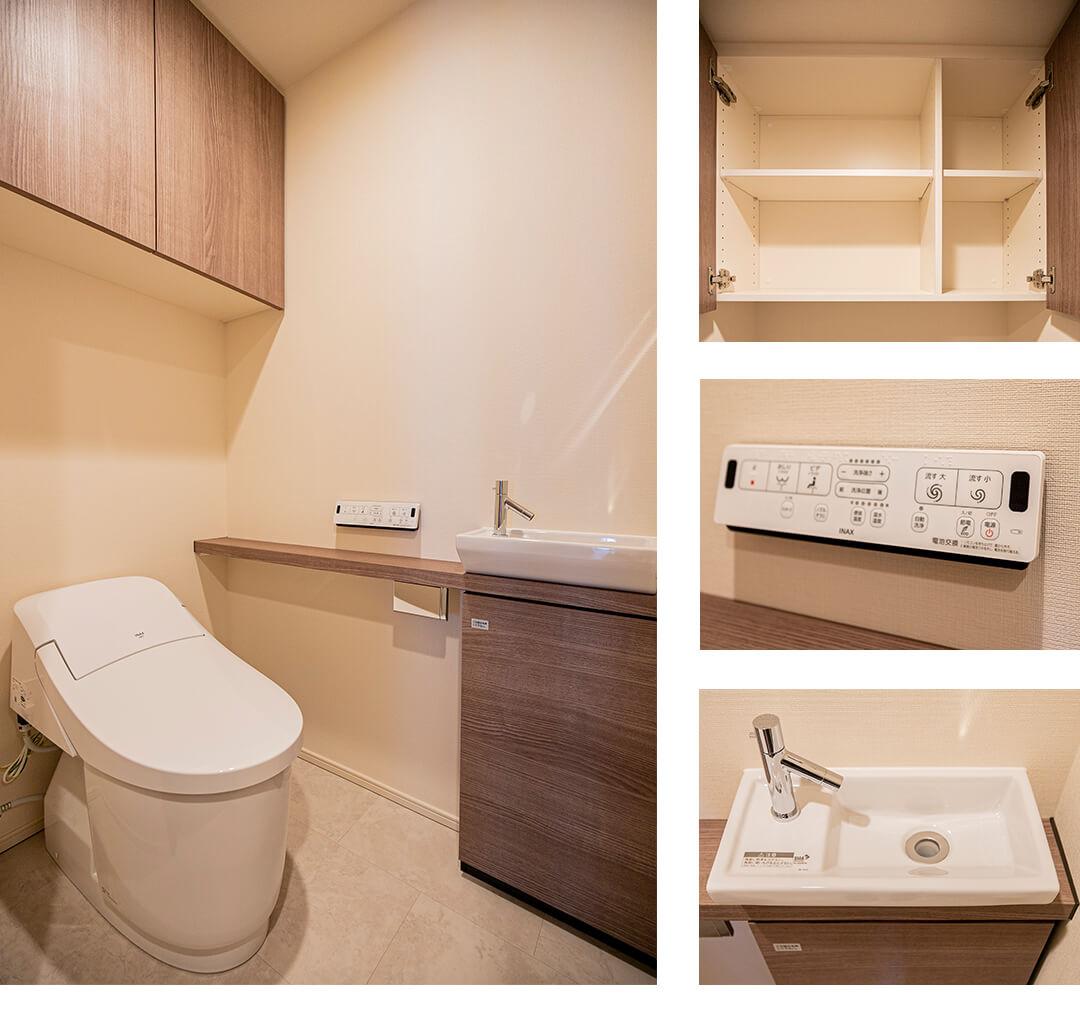 Brillia 東中野 Parkside Hillsのトイレ