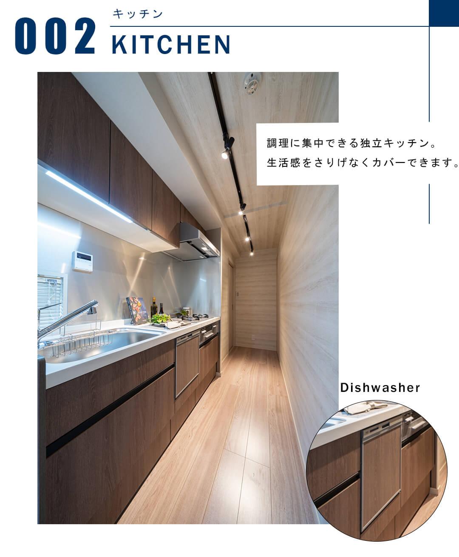パレ乃木坂のキッチン