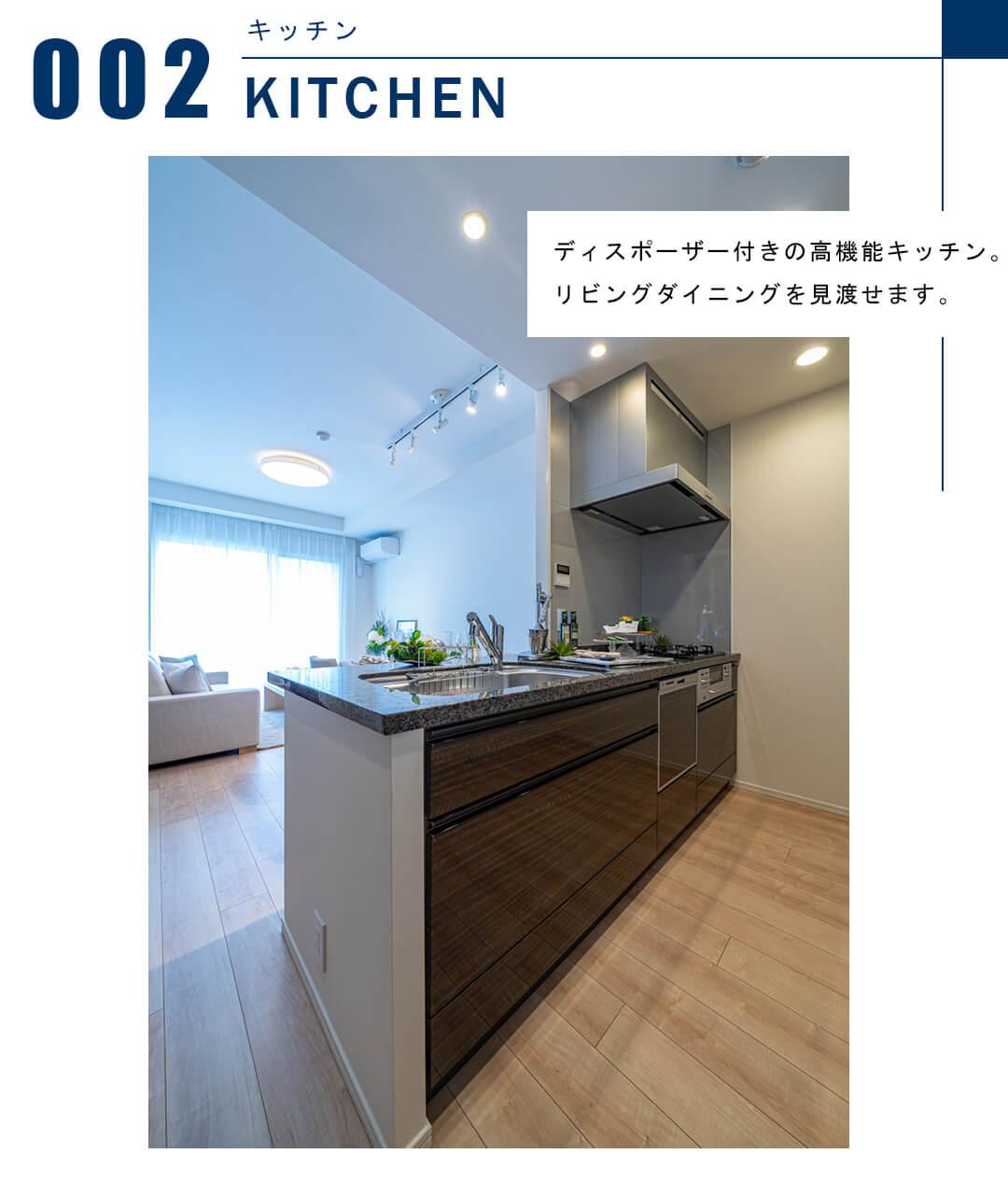 シティタワーズ東京ベイセントラルタワーのキッチン