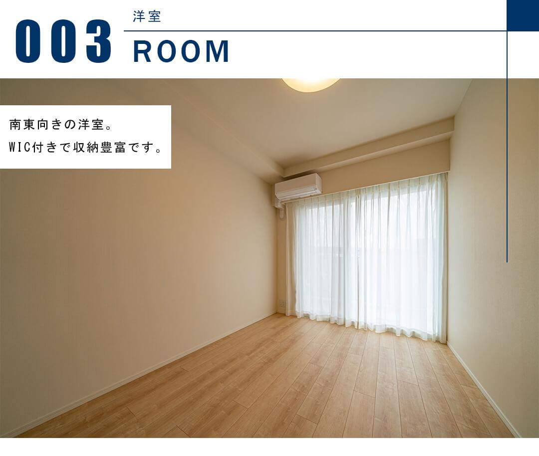 シティタワーズ東京ベイセントラルタワーの浴室