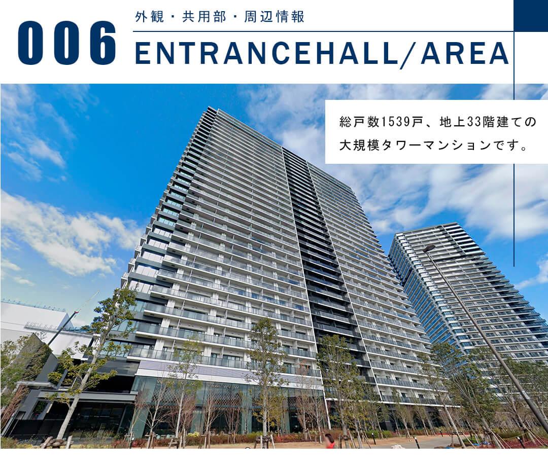 シティタワーズ東京ベイセントラルタワーの外観