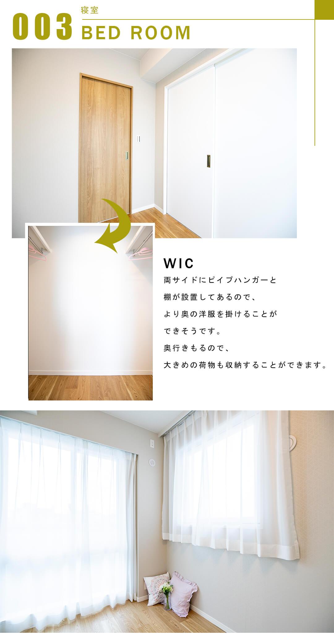003寝室,BEDROOM