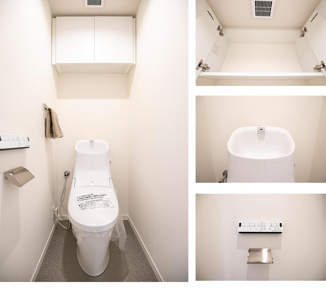 アクシルコート三軒茶屋のトイレ