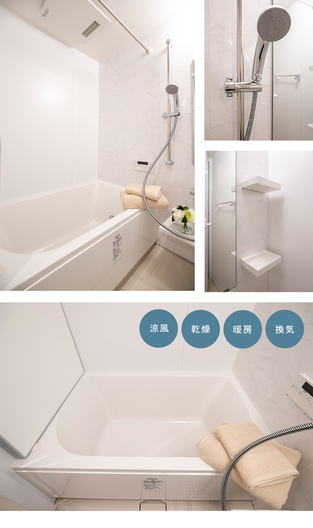 アクシルコート三軒茶屋の浴室