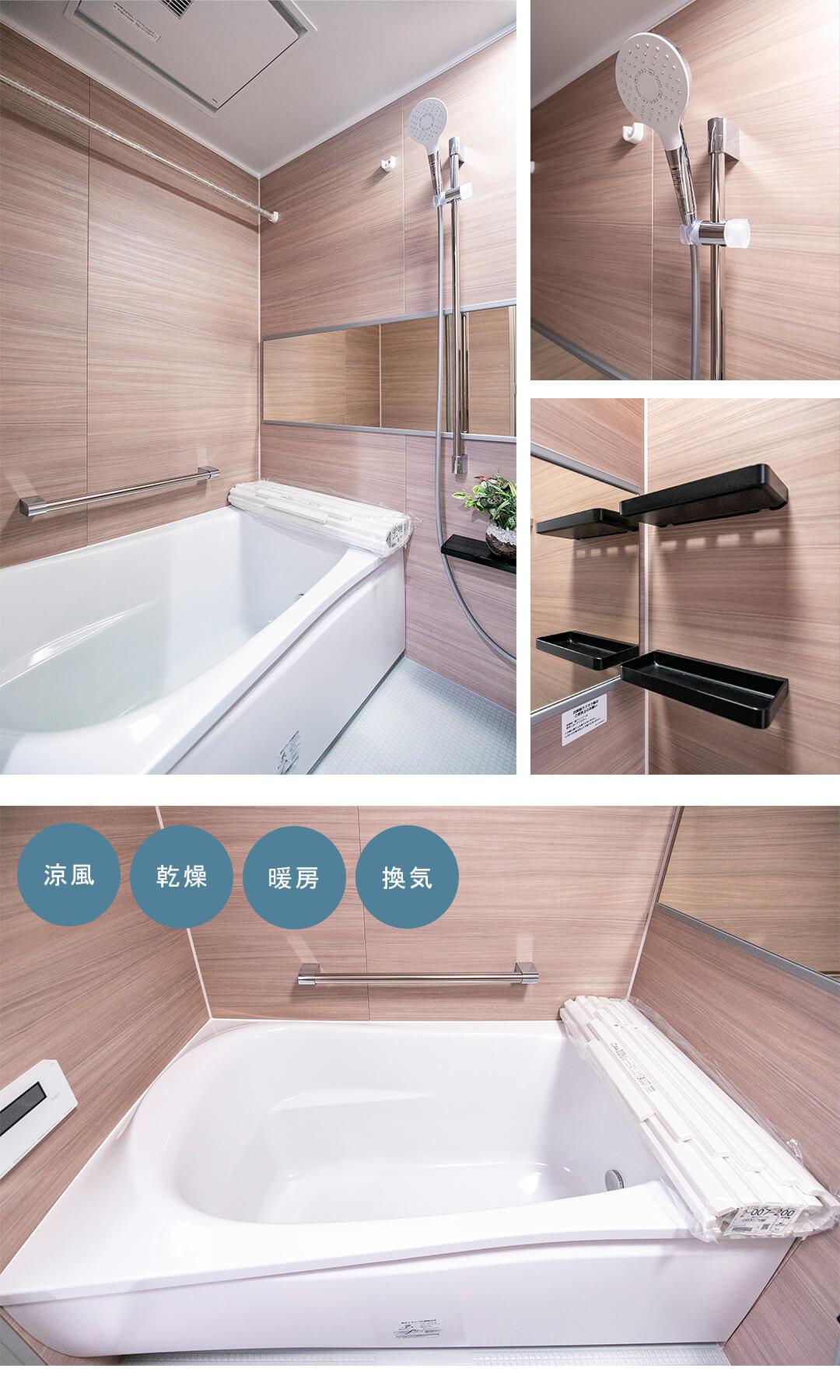 グランドメゾン目黒南の浴室