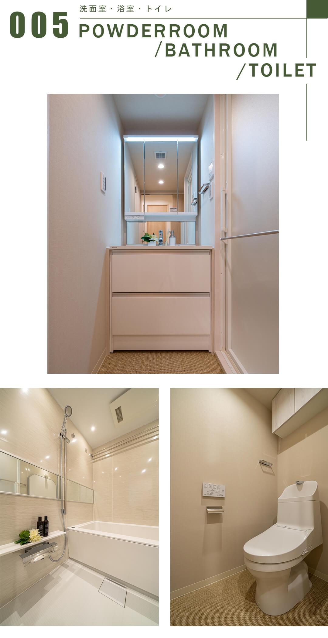 シャンボール祐天寺の洗面室と浴室とトイレ