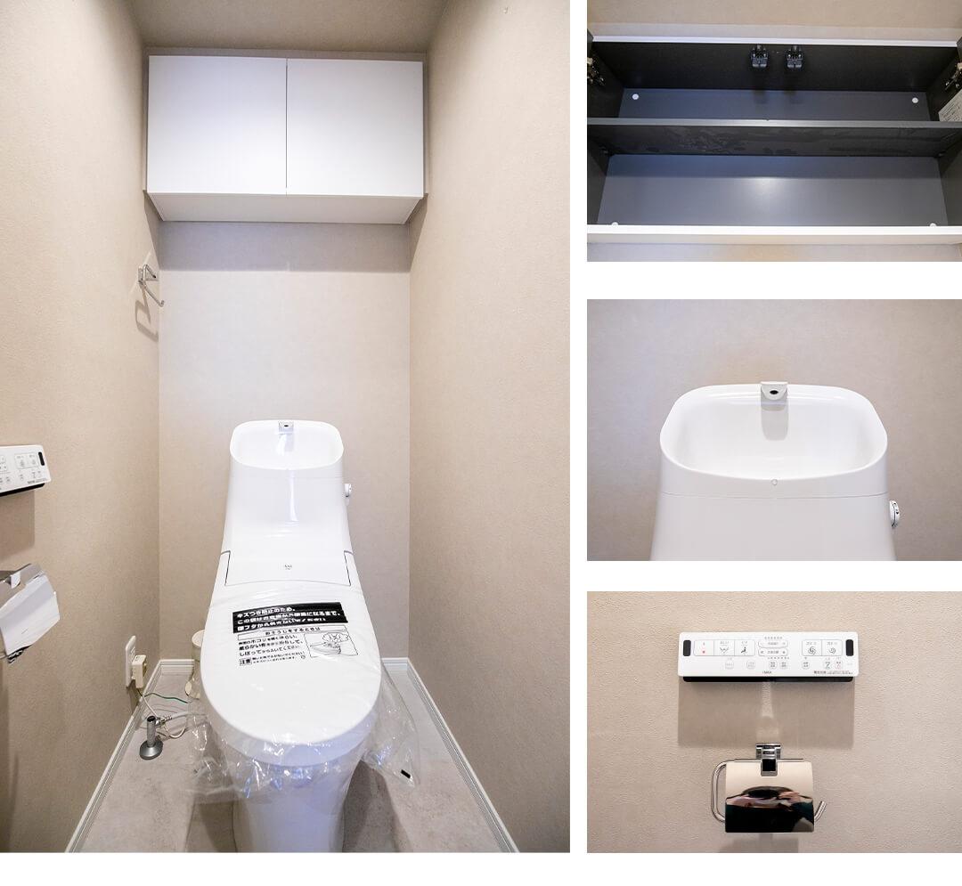 クレストホーム根津のトイレ