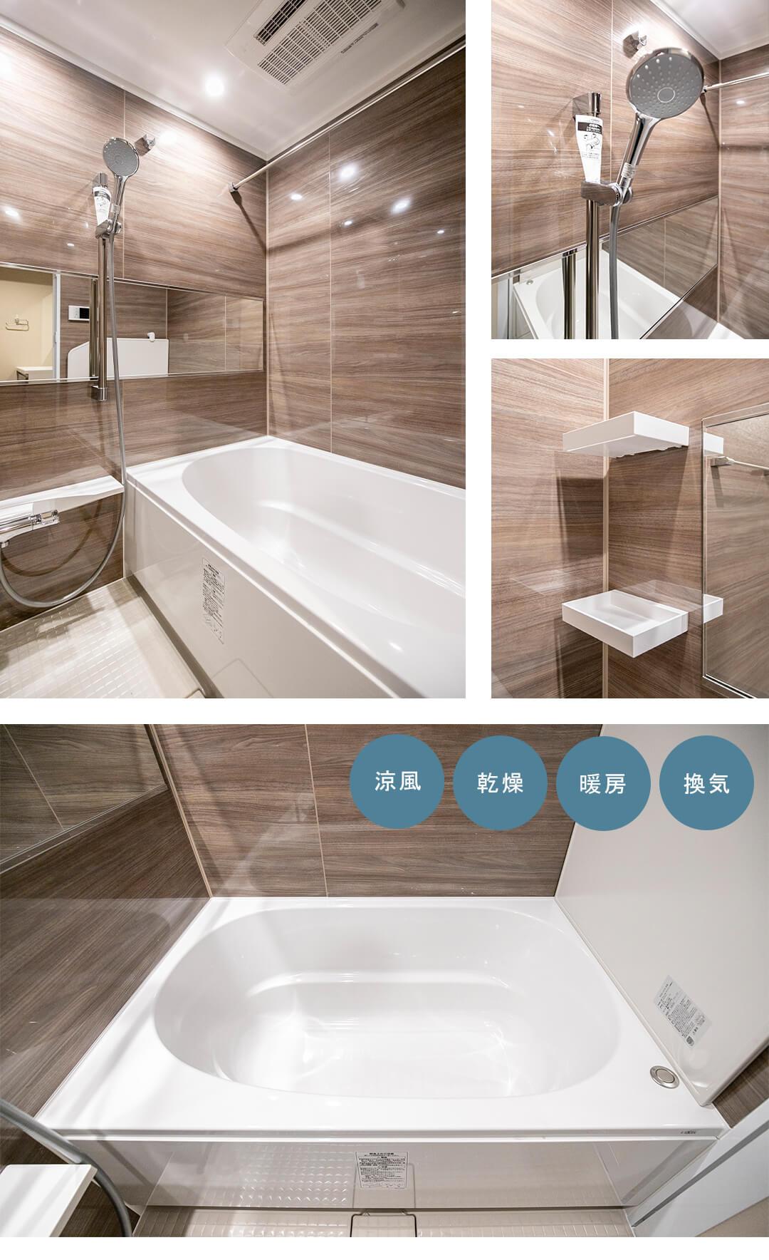 クレストホーム根津の浴室