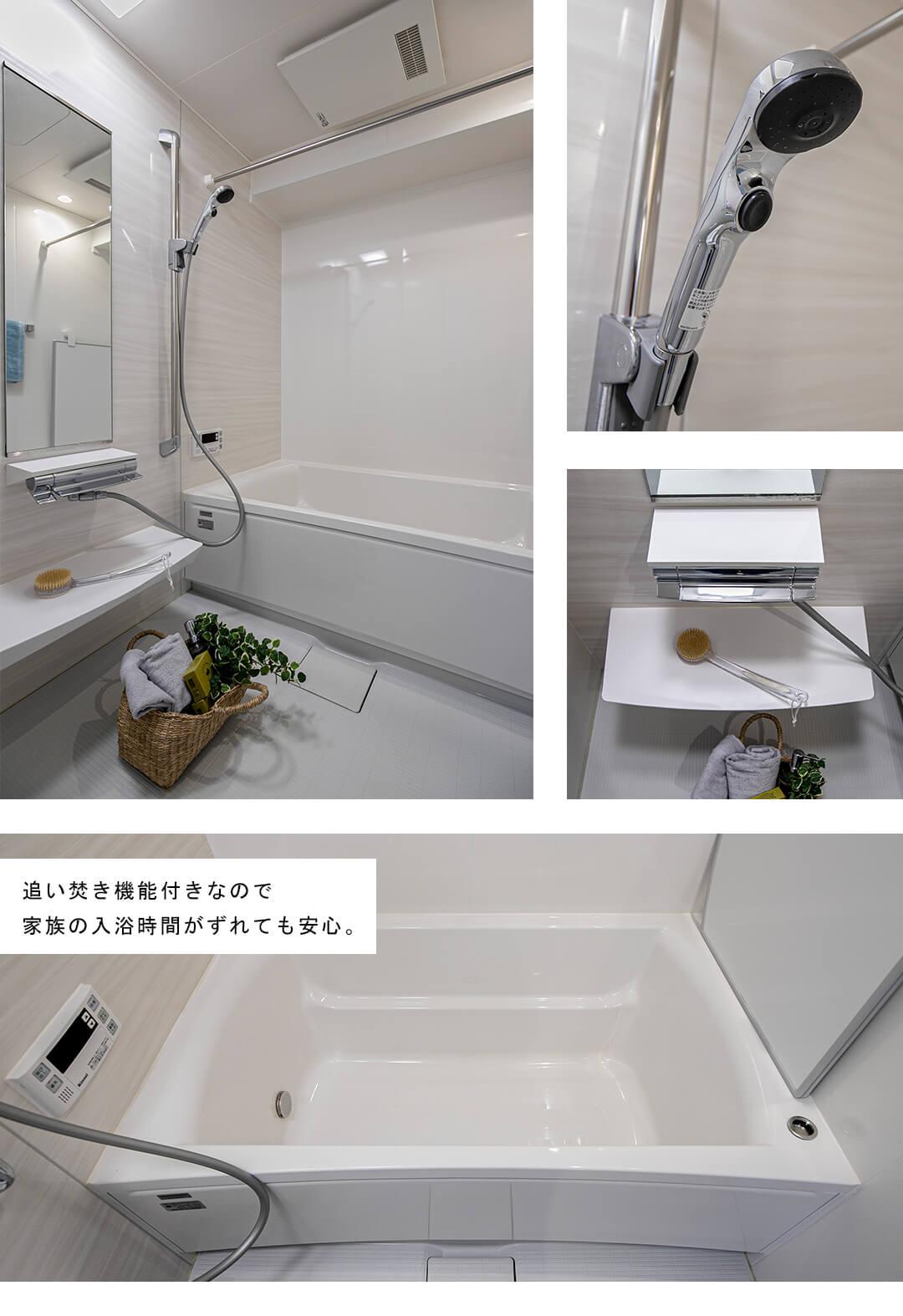 グランドステージ中野新橋の浴室