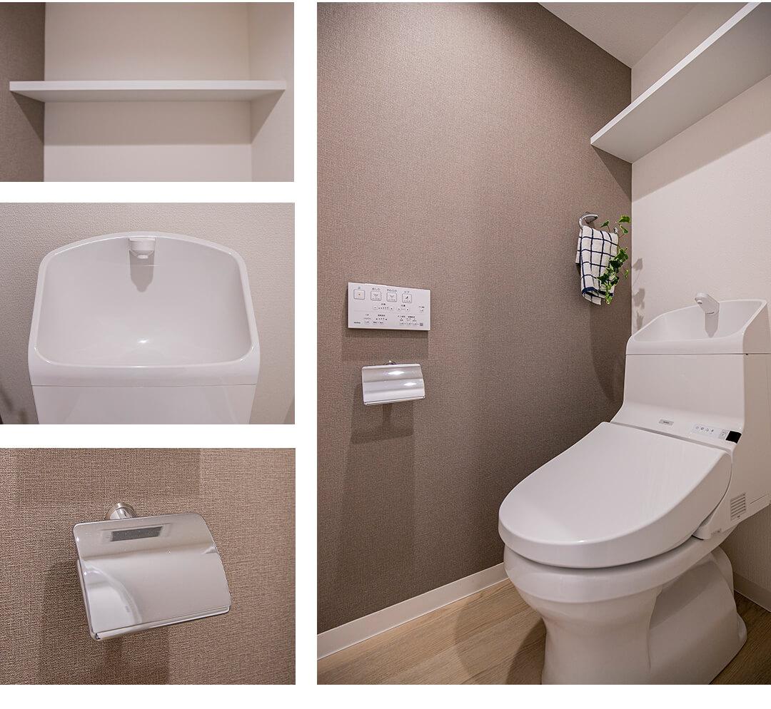 グランドステージ中野新橋のトイレ