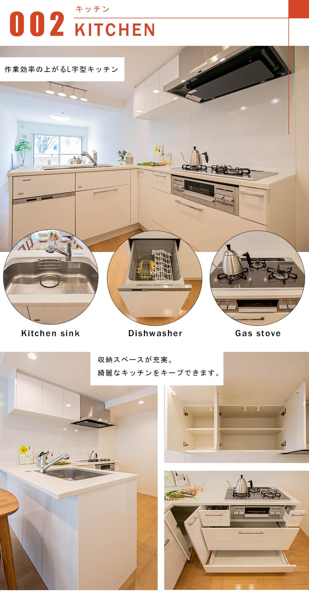 グランドステージ中野新橋のキッチン