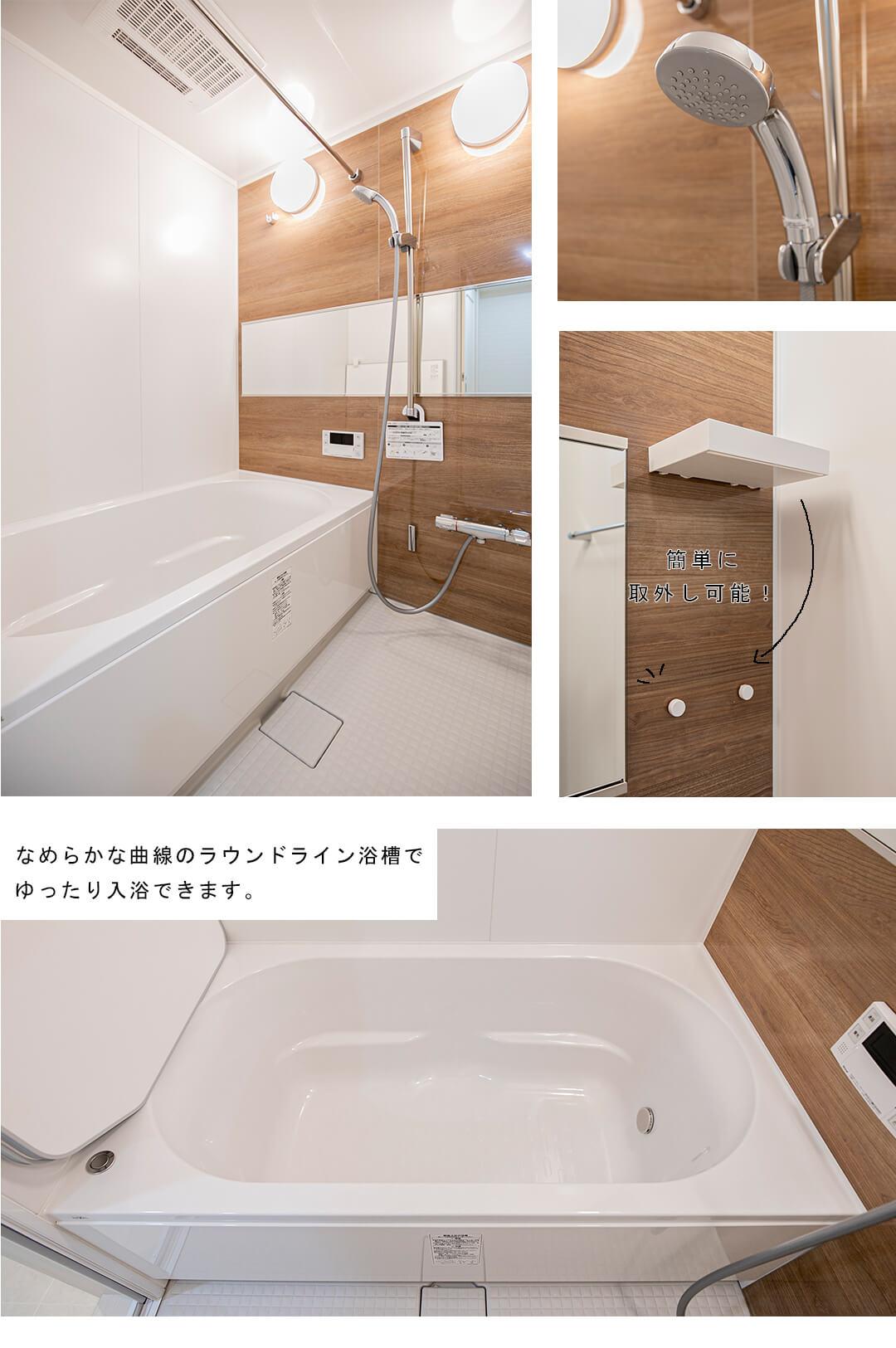 ハイホーム市ヶ谷の浴室