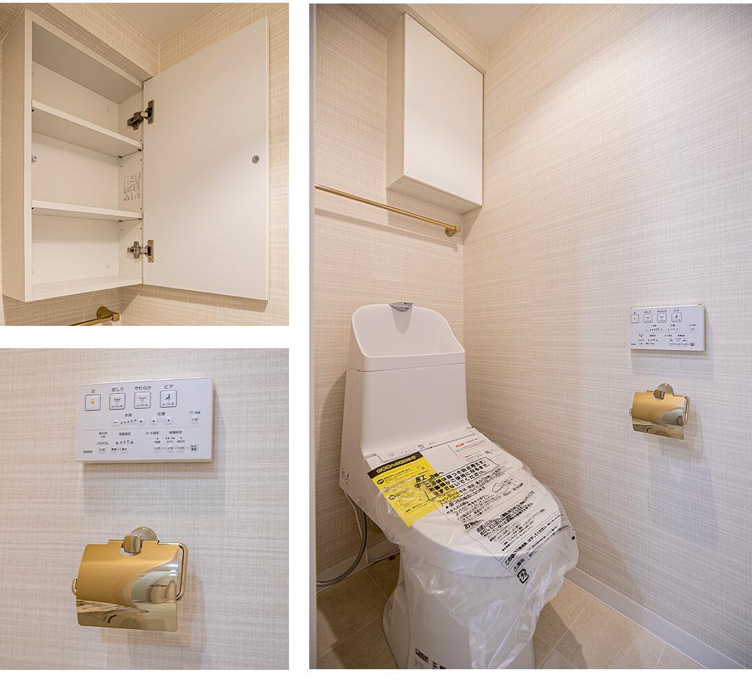 ハイホーム市ヶ谷のトイレ