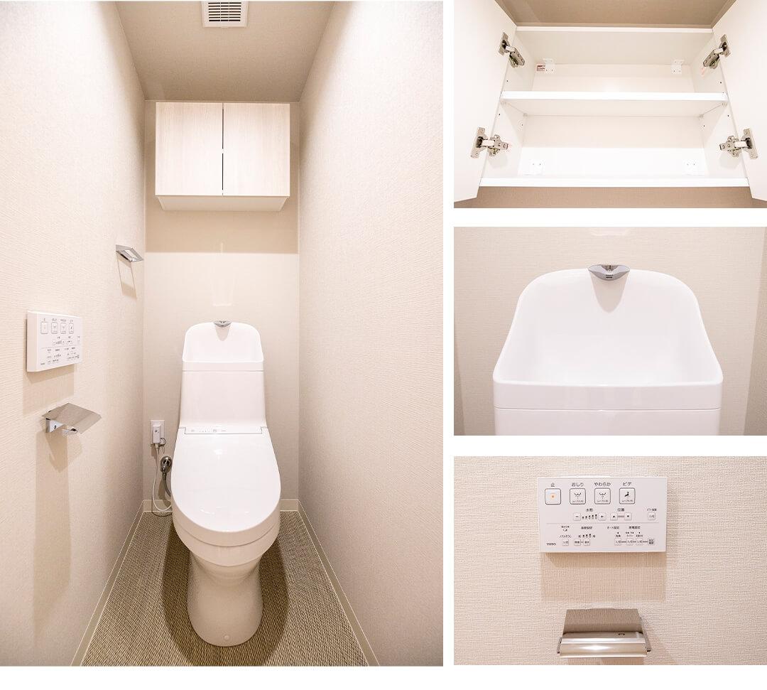 ベイクレストタワーのトイレ