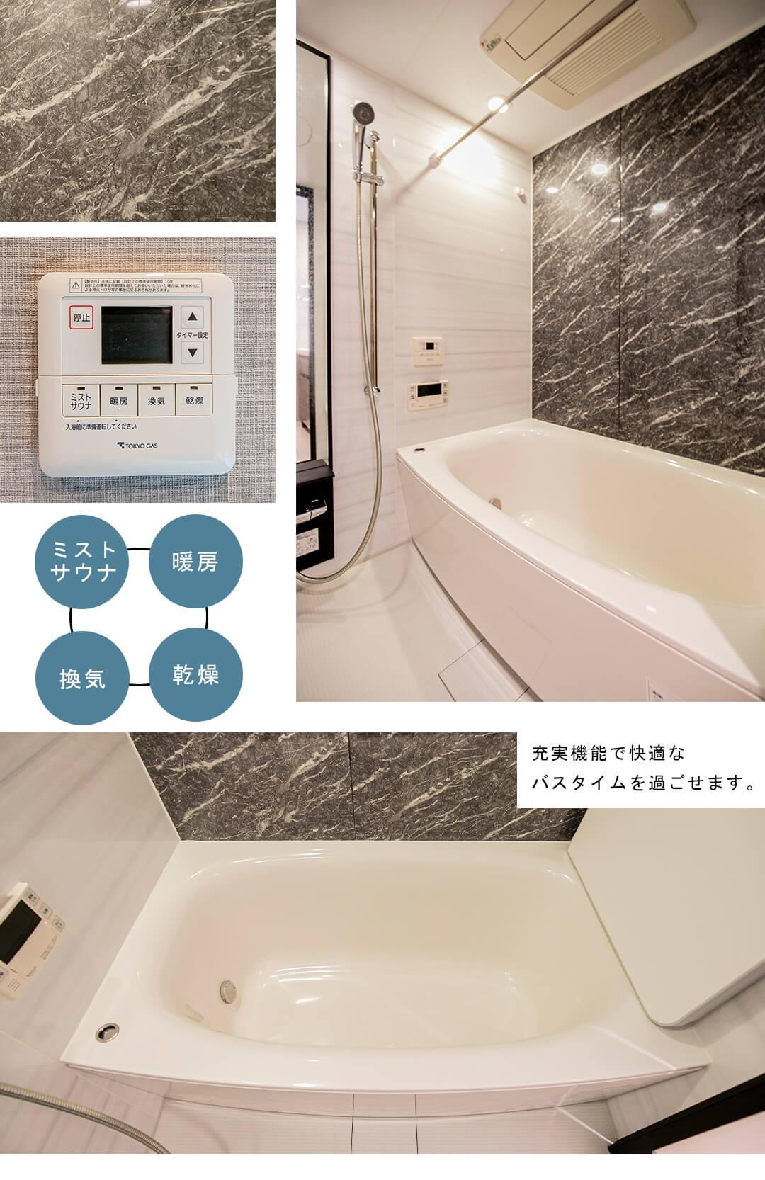 グローベルザ・スクエア東高円寺の浴室