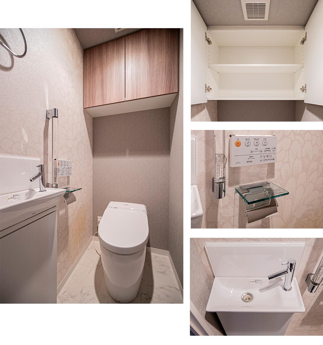 グローベルザ・スクエア東高円寺のトイレ